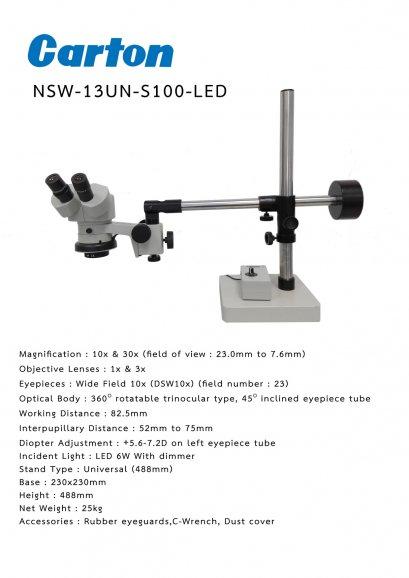 NSW-13UN-S100-LED SPEC
