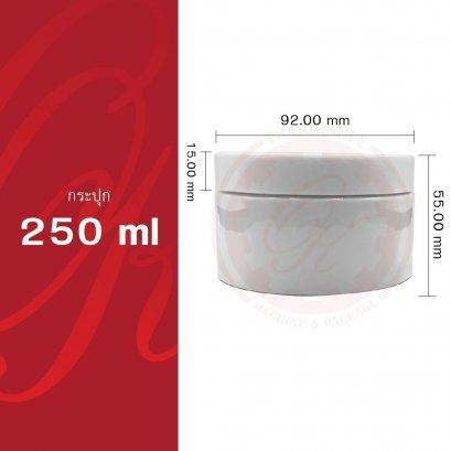 กระปุก 250 ml