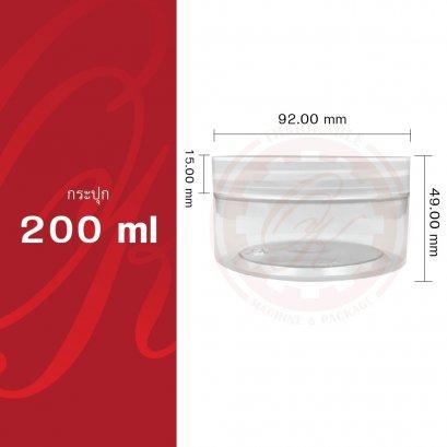 กระปุก 200 ml