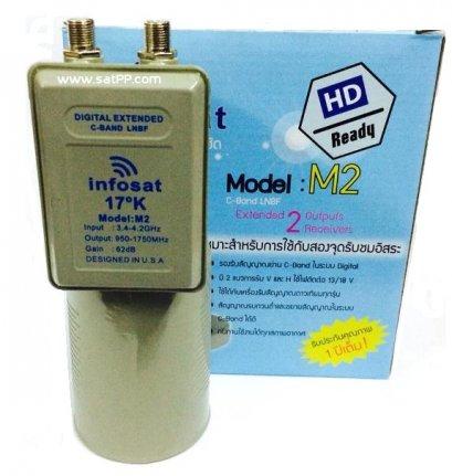 LNB INF-M2 ยี่ห้อ Infosat