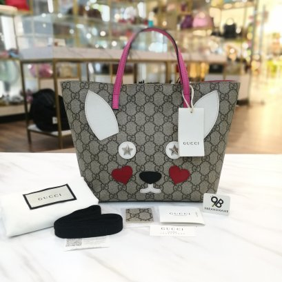 Used - Gucci Kid Kid Tote