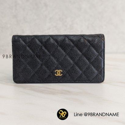 Chanel Wallet Long คาเวีย