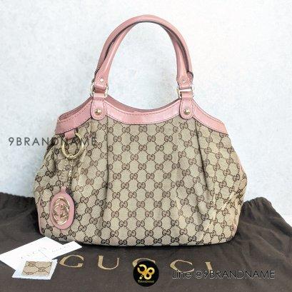 Gucci Funk pink Sukey Bag