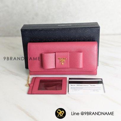 Prada Saffiano Wallet Fiocco / สีชมพู ปี2015
