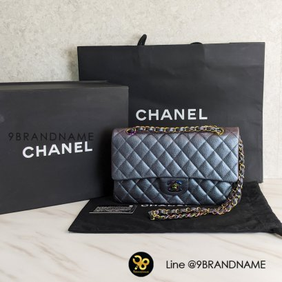 Un used​ - Chanel​ Purplemermaid Classic Bag