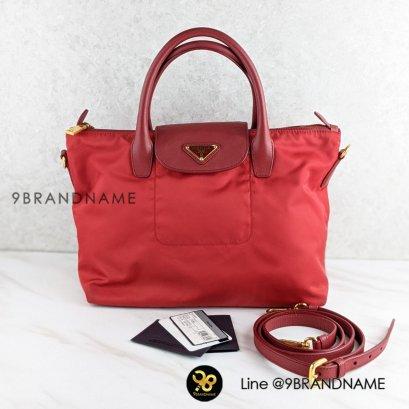 Prada Tessuto Saffiano Shopping Tote สีแดง Size 30 cm.