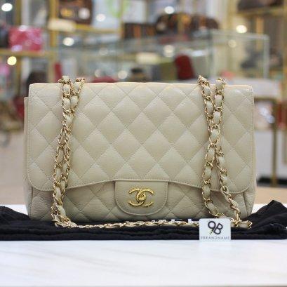 Chanel Classic Jumbo Size12 Beige Caviar GHW