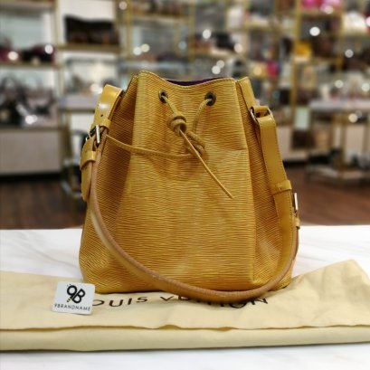 Used - Louis​ Vuitton​ Petit Noe​ NM​ Epi​ Yellow​ GHW​