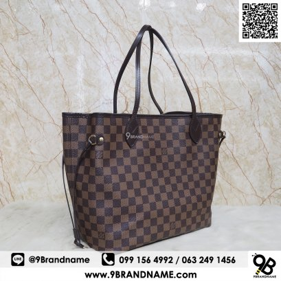 Louis Vuitton Neverfull Damier Size MM