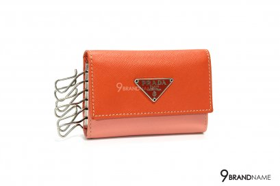 Prada key holder 2tone