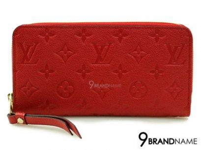 Louis Vuitton Wallet Portefeuille Clemence Monogram Empreinte Cerise - Used Authentic Bag