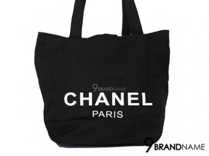 Chanel bag  chanel paris canvas tote  shopping bag vip limited gift