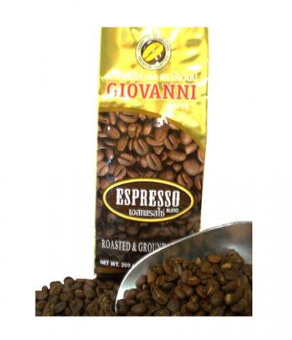 กาแฟโจวันนีรสเอสเพรสโซ่ ขนาด 200 กรัม แบบ เม็ด Blend Arabica+Robusta