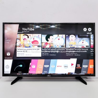 TV 43 นิ้ว LG LED Smart Full HD TV  รุ่น 43LH590T (B1809006)