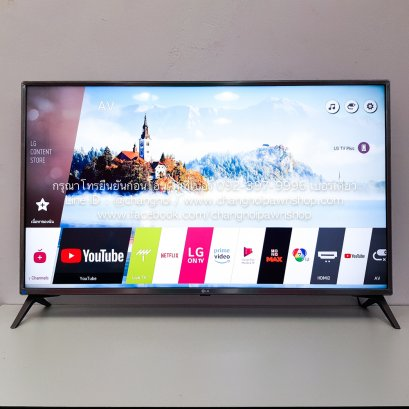 TV 43 นิ้ว LG UHD 4K Ultra HD Smart TV webOS 3.5 รุ่น 43UJ652T (B1810017)