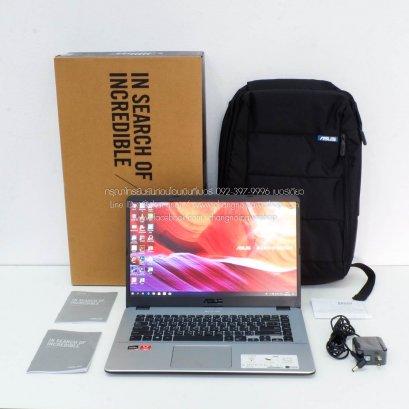 Asus VivoBook 15 X505ZA EJ510T Ryzen 5 2500U (B1905015)