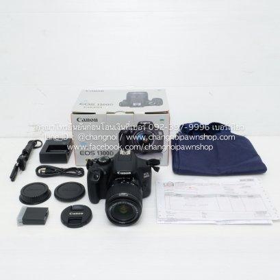 Canon EOS 1300D + Lens Kit EF-S 18-55 III (A1809024)