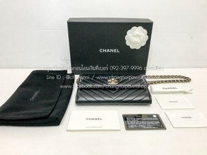 Chanel Trendy CC WOC Holo 25 (1804020)