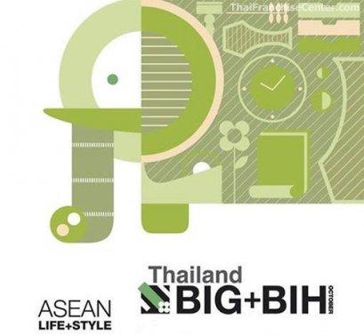 BIG+BIH October 2015