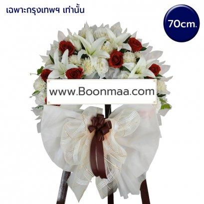 บุญพรรณ - พวงหรีดดอกไม้ประดิษฐ์ (โทนสีแดง)