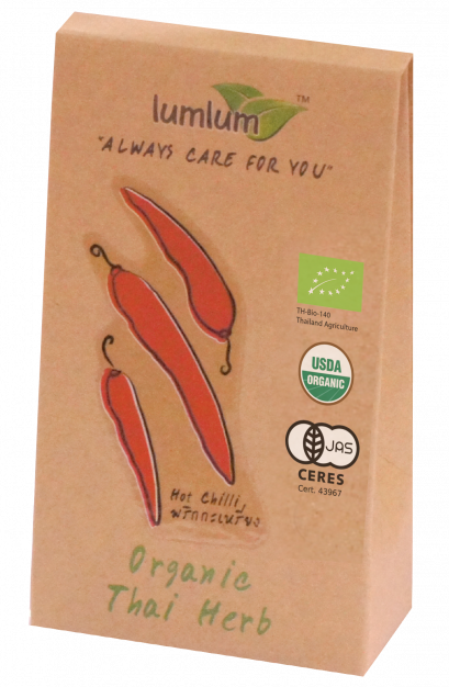 Organic Dried Hot Chilli