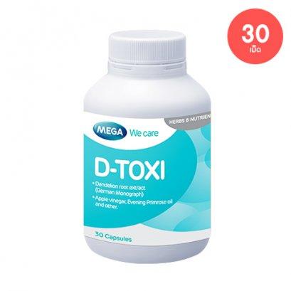 D-Toxi