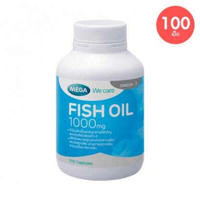 Fish Oil 100 เม็ด