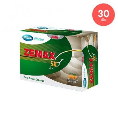 Zemax SX