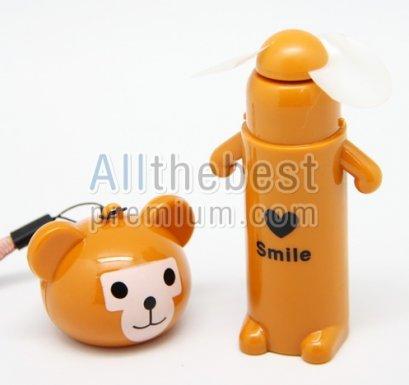 พัดลมหมียิ้ม ถ่าน 2 AAA