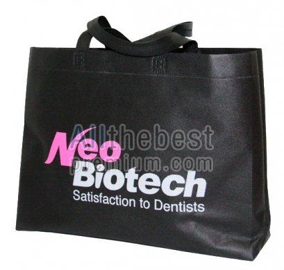 ถุงผ้าสปันบอนด์สีดำ - Neo Biotech