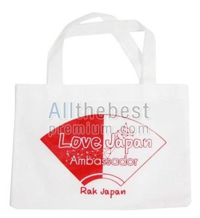 ถุงผ้าสปันบอนด์สีขาว - Love Japan
