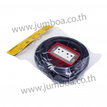 ชุดปลั๊กไฟ 2 ช่อง สีส้ม-สี่เหลี่ยม 16A 3500W MAX.LOAD