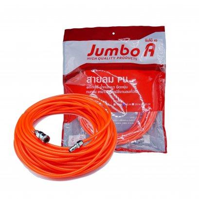 สายลมแบบถัก 5x8มม. JUMBO A ทนต่อแรงดันสูง คุณภาพสูง