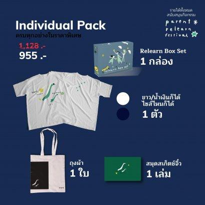 Individual Pack
