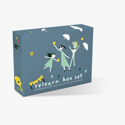 Relearn Box Set