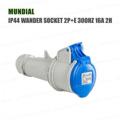 Industrial Plug & Socket - IP44 WANDER SOCKET 2P