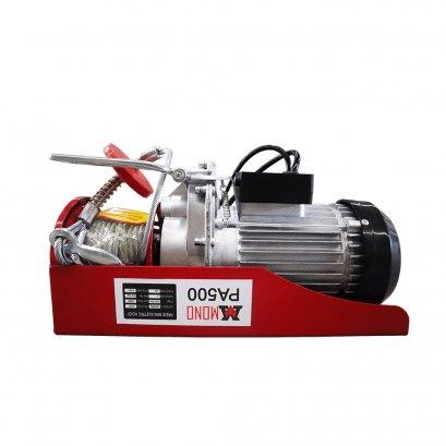 รอกไฟฟ้าPA500 MONO