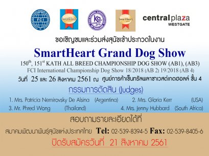 SmartHeart Grand Dog Show 2018
