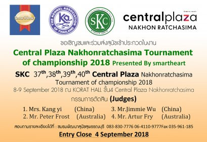 Central Plaza Nakhonratchasima Tournament of championship 2018