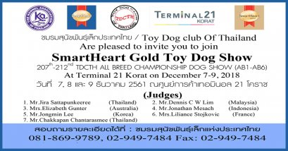 SmartHeart Gold Toy Dog Show 2018