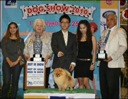 AMPO MALL Thailand Championship Dog Show 1-2 May 2010