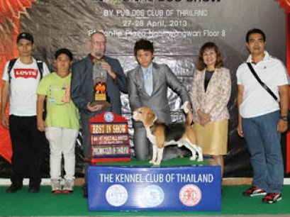 PANTIP PET EXPO & NATIONAL DOG SHOW 2013(AB4)