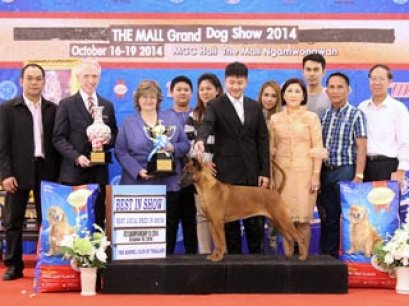 The Mall Grand Dog Show 2014_AB6