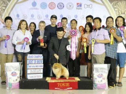94th PDCT ALL BREED CHAMPIONSHIP DOG SHOW