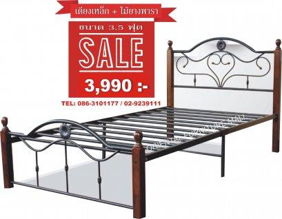 เตียงเหล็ก + ไม้ยางพารา