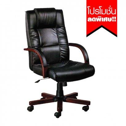 เก้าอี้สำนักงานรุ่น ไวโอ้ 3