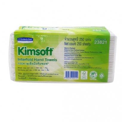 23821 KIMSOFT Interfold Hand Towels