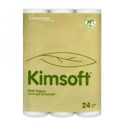 04070 กระดาษชำระม้วนเล็ก KIMSOFT 24'r