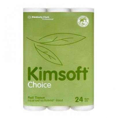 04090 กระดาษชำระม้วนเล็ก KIMSOFT Choice 24'r