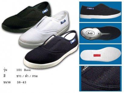 รองเท้าบัดดี้ (หญิง) รุ่น 101 Basic